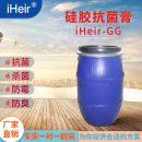 艾浩尔iHeir-GG硅胶抗菌膏